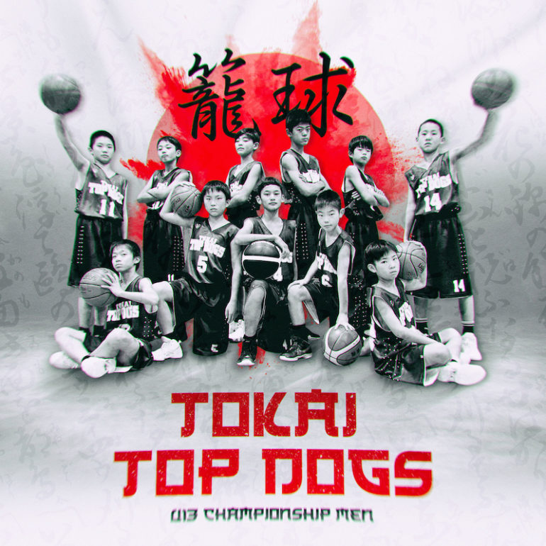 BWA welcome the TOKAI  TOP DOGS